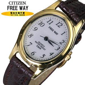 (キャッシュレス5%還元)シチズン時計FREE WAY ソーラー発電腕時計レディースAA95-9917【ネコポス対応】