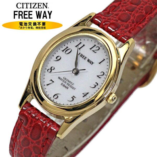 シチズン時計FREE WAY ソーラー発電腕時計レディースAA95-9918【ネコポス対応可】