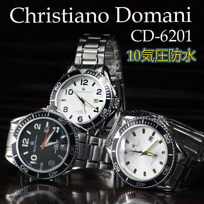 送料無料 Christiano Domani クリスチャーノ・ドマーニ 腕時計 メンズ ダイバータイプ ウォッチ 10気圧防水 CD-6201 三種【腕時計】【メンズ】