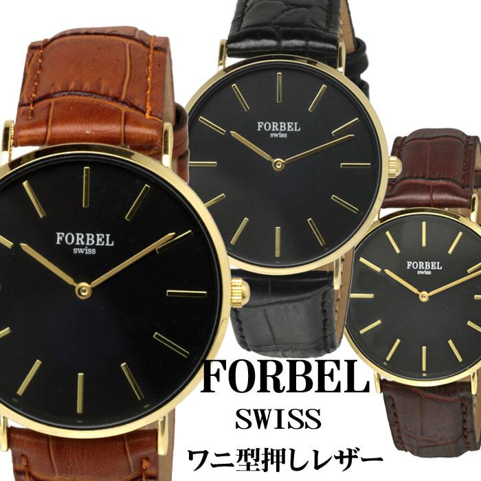 腕時計 メンズ FORBEL フォーベル メンズ腕時計 本革 型押し レザーベルト×ブラック文字盤 送料無料