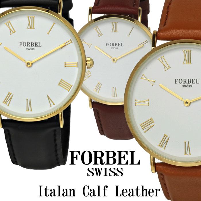 腕時計 メンズ FORBEL フォーベル メンズ腕時計 イタリアンレザー カーフレザーベルト×ホワイトフェイス 送料無料