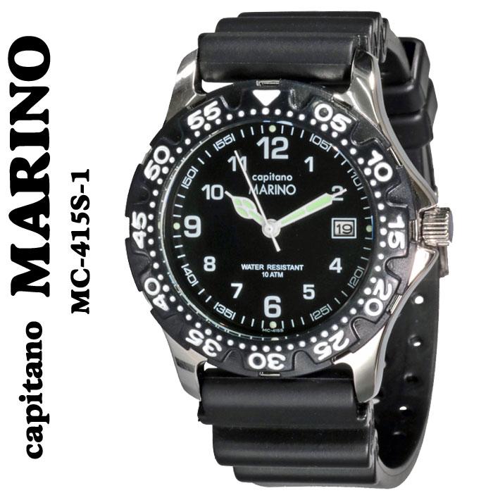 【送料無料】[マリノキャピターノ]MARINO capitano 腕時計 10気圧防水 逆回転防止ベゼル ブラック文字盤 MC-415S-1 メンズ