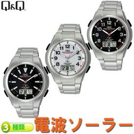 【送料無料】電波ソーラー腕時計メンズ シチズン時計QQ 世界5局対応 MD02 3種
