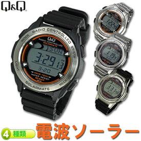 【送料無料】 シチズン Q&Q キューアンドキュー シチズン時計 腕時計 SOLARMATE (ソーラーメイト) 電波ソーラー デジタル 腕時計メンズ MHS 4種類