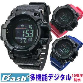 メンズ 腕時計 電波 ソーラー DASH ブランド ウォッチ リチウム 人気 デュアルパワー駆動 大人気 AD18107選べる3色【送料無料】