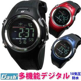 メンズ 腕時計 電波 ソーラー DASH ブランド ウォッチ リチウム 人気 デュアルパワー駆動 大人気 AD18108選べる3色【送料無料】