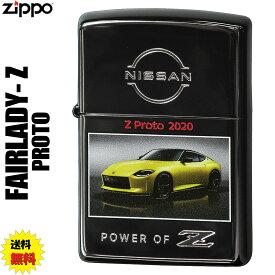 zippo(ジッポーライター)NISSAN FAIRLADY Z 2020 PROTO 日産公認モデル プロトタイプ ブラックニッケル 送料無料【ネコポス対応】