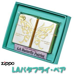 ZIPPO/トライバル ジッポ バタフライ ペアジッポー zippo ライター ネコポス対応