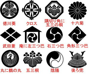 zippoジッポジッポーライターオリジナル家紋彫刻