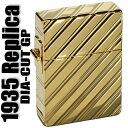 【送料無料】 ZIPPO ジッポー 1935レプリカ5面ダイヤカット・24Kゴールドメッキ1935-5D/C GP ジッポーライター ジッポ ライター zipp...
