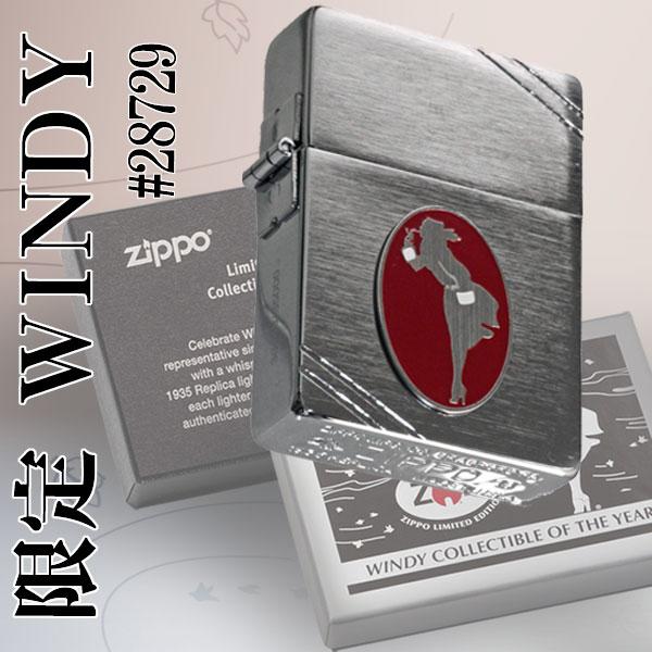 zippo ジッポ ライター ジッポーライター1935ウインディ 限定 #28729 ZIPPO ジッポー Zippoケース刻印不可商品