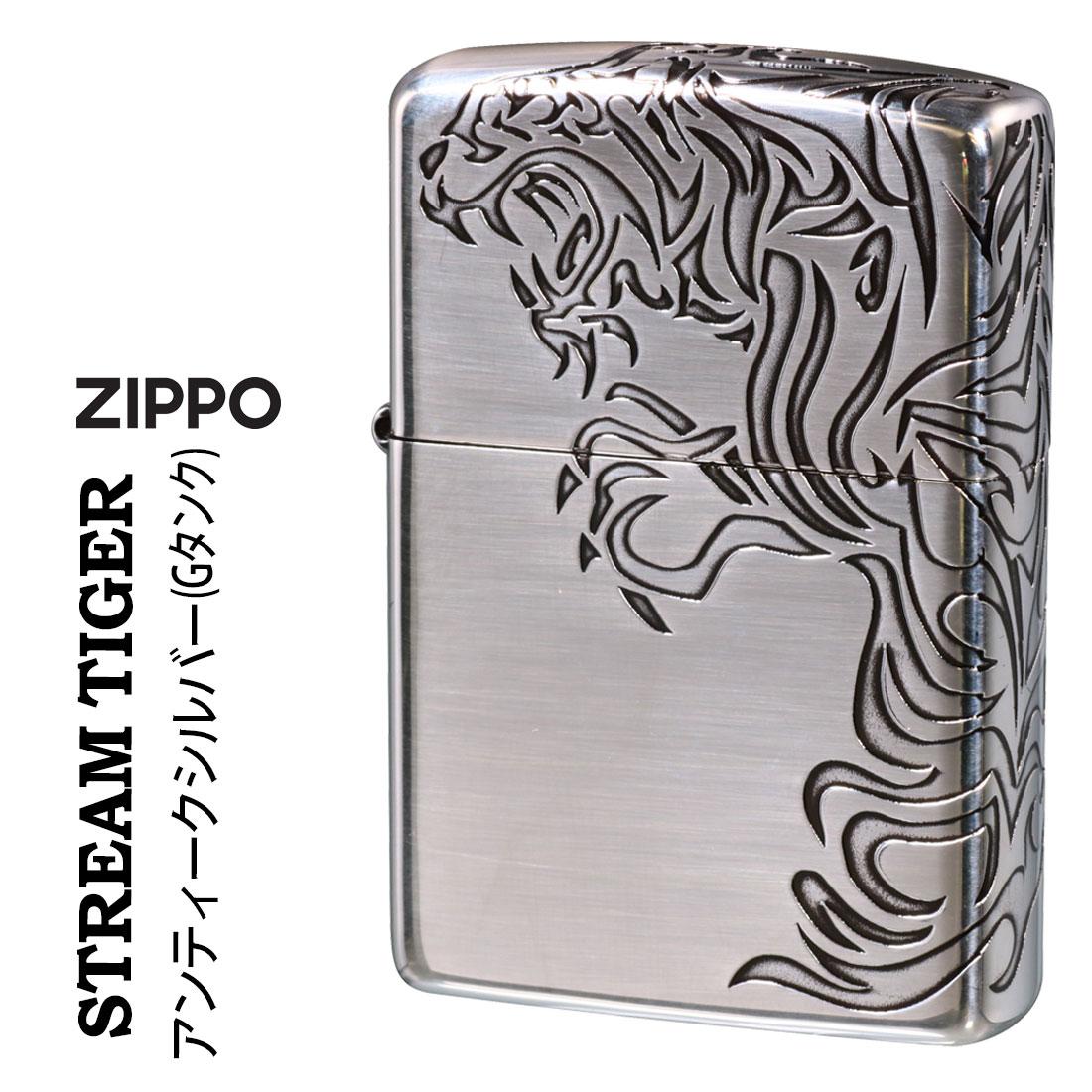 zippo ジッポ ライター 三面連続深彫りエッチング STREAM TIGER B 銀古美仕上げG・タンク ジッポーライター