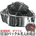(キャッシュレス5%還元)SEIKOメンズ腕時計 送料無料バックル名入れ彫刻 レッド セイコー クロノグラフ メタリックレッ…