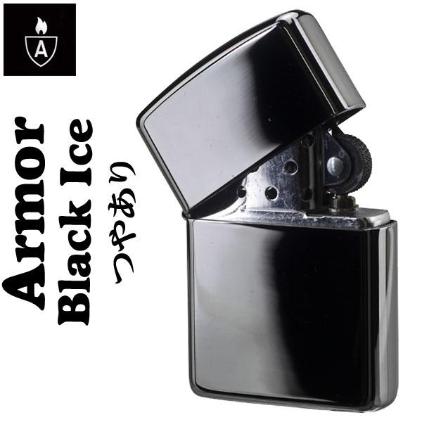 zippo アーマー ジッポ ライター ブラックアイス つやあり ジッポライター zippoライター zippoアーマー ジッポーライター ARMOUR Case