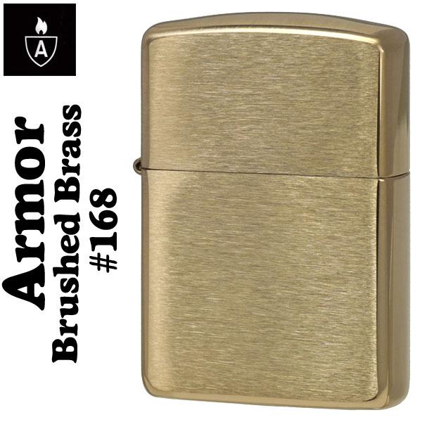 ZIPPO lighter SOLID BRASS zippo アーマー ジッポ ライター ソリッドブラスアーマー無地 168 zippoライター ジッポーライター ジッポー Armor zippoアーマー 【ネコポス対応可】