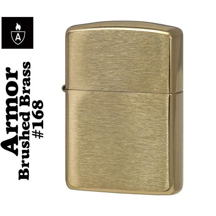 ZIPPO lighter SOLID BRASS zippo アーマー ジッポ ライター ソリッドブラスアーマー無地 168 zippoライター ジッポーライター ジッポー Armor zippoアーマー ネコポス対応可