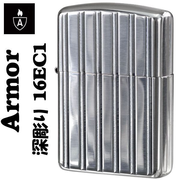 zippo アーマー ライター ジッポ 両面深彫り 16EC1 zippoライター zippoアーマー ジッポーライター ZIPPO ARMOR lighter