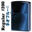 zippo(ジッポーライター) #200 チタンコーティング・ネオブルージッポー 200NEO-BL2