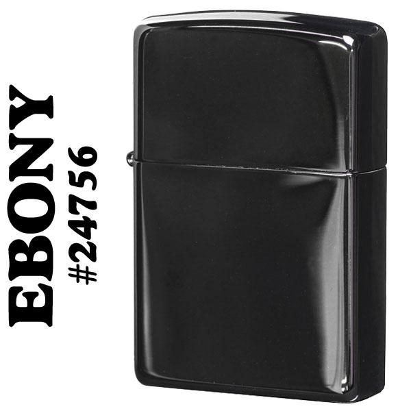 【ネコポス対応可】ジッポ ライター zippo 24756エボニー 漆黒のブラック ジッポー zippoライター ジッポーライター ZIPPO lighter