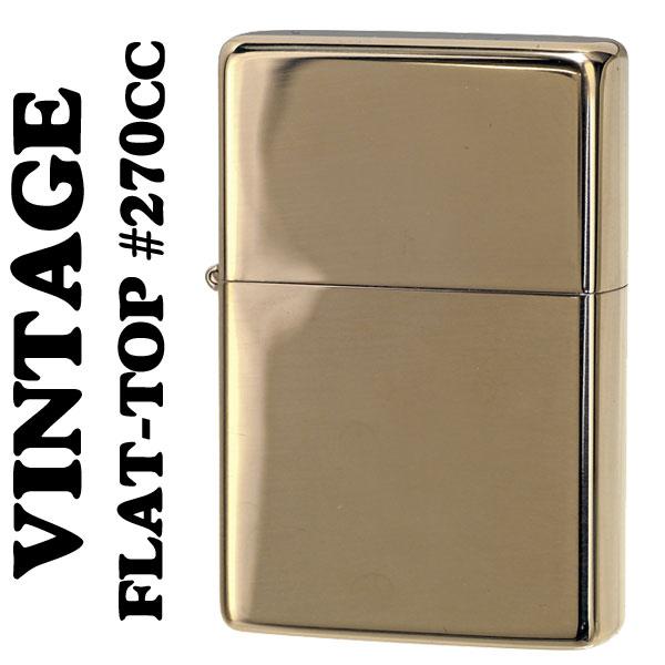 ジッポ ライター zippo フラットトップビンテージ ハイポリッシュブラス ライン無し 1937 #270CC ZIPPO ジッポライター ZIPPOライタ− ジッポーライター ジッポー Vintage SOLID BRASS 【ネコポス対応可】