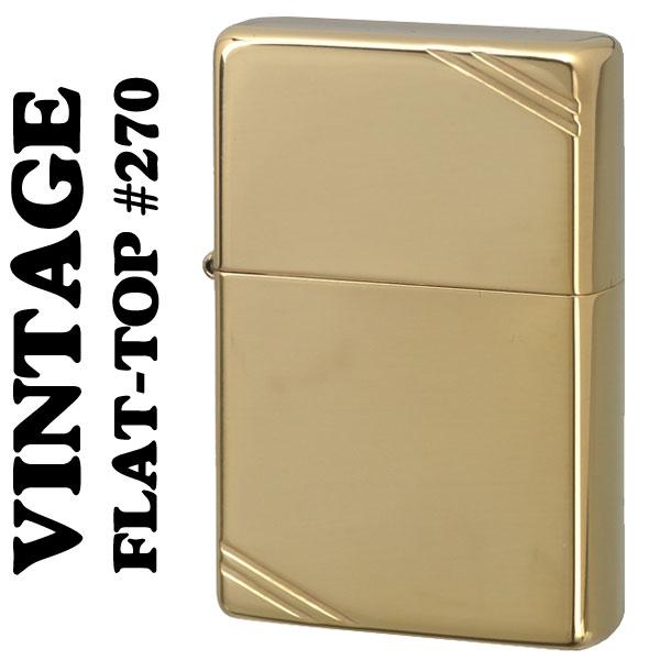 【ネコポス対応可】【zippoライター】 フラットトップビンテージ ハイポリッシュブラス (ラインあり) 1937 #270 (zippoライター ジッポーライター ジッポライター) (zippo ジッポー ジッポ ライター) SOLID BRASS