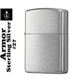 (キャッシュレス5%還元)zippo アーマー ジッポ ライター スターリングシルバー NO.27 純銀 サテン仕上げ ジッポーライター ジッポー lighter Armor ARMOUR 送料無料