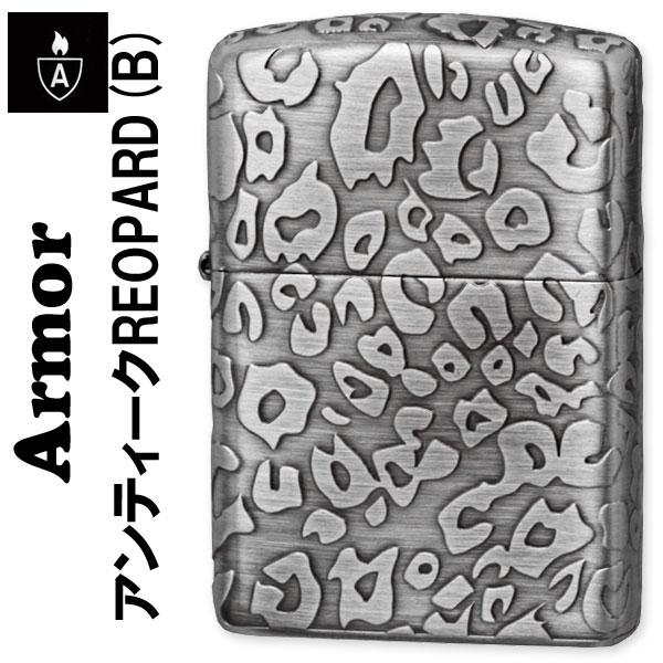 シルバー アンティーク LEOPARD (B) レパード (ヒョウ) Armor zippo アーマー ジッポ ライター ジッポーライター ジッポー ARMOR/Zippoケース刻印不可商品