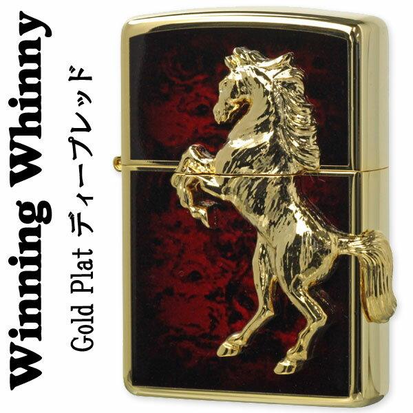 【送料無料】【ZIPPO】 ジッポーライター ゴールドプレート 馬 ウィンニングウィニー Gold Plat ディープレッド (zippoライター ジッポーライター ジッポライター) (zippo ジッポー ジッポ ライター)/Zippoケース刻印不可商品