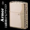【送料無料】zippo アーマー ジッポ ライター 3面彫刻ローズピンク アラベスク(限定シリアルナンバー入り) ジッポーライター armor Case