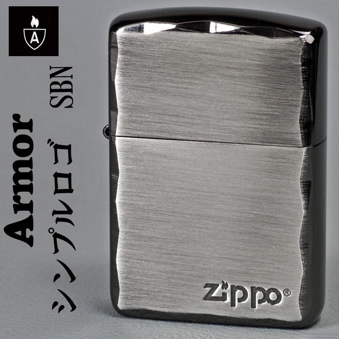 zippo(ジッポーライター)アーマー ARMOR シンプル ロゴ ZIPPOロゴ入り SBN ブラックニッケル