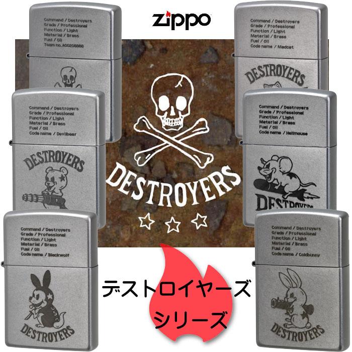 zippo ライター ジッポーライター DESTROYERS デストロイヤーズ キャラクター クローム オールド仕上げ 6種類【ネコポス対応可】