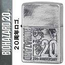 zippo(ジッポーライター)バイオハザード BIOHAZARD 20TH (C) 20周年ロゴ