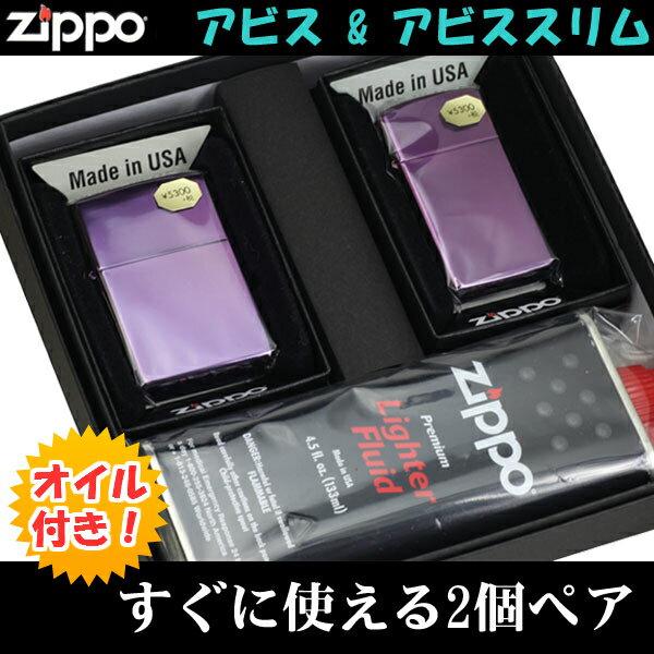 zippo ライター ジッポーライター ペア アビス Abyss ジッポー レギュラー&スリム 2個セット ペアセット専用パッケージ入り(オイル缶付き)