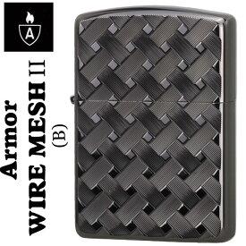 (キャッシュレス5%還元)zippo アーマー ジッポーライター 両面ダイヤカット WIRE MESH II (B) ブラックニッケル【ネコポス対応】