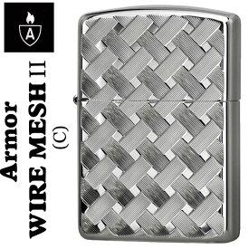 (キャッシュレス5%還元)zippo アーマー ジッポーライター 両面ダイヤカット WIRE MESH II (C) ホワイトニッケル【ネコポス対応】