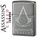 zippo(ジッポーライター) アサシン クリード Assassin's Creed ブラッシュクローム 29494