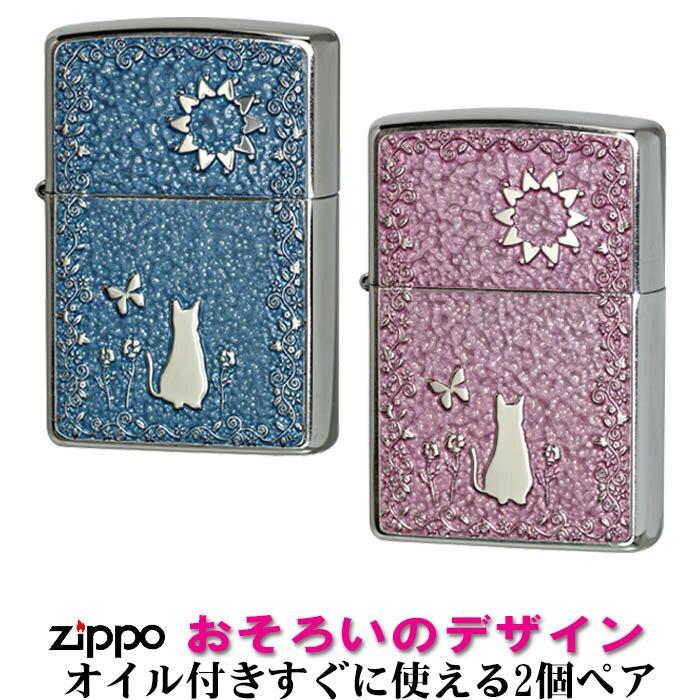 zippo (ジッポーライター) ねこ ペア 2個セット 細密メタルプレート貼り ピンク・ブルー ペアセット専用パッケージ入り(オイル缶付き)