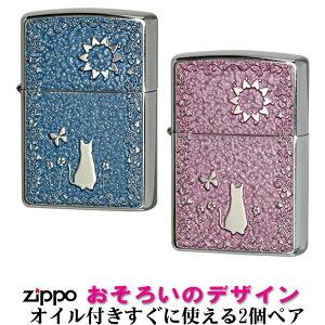 zippo ライター (ジッポーライター) ねこ ペア 2個セット 細密メタルプレート貼り ピンク・ブルー ペアセット専用パッケージ入り(オイル缶付き) ジッポ 送料無料