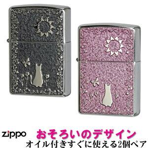 zippo ライター (ジッポーライター) ねこ ペア 2個セット 細密メタルプレート貼り ピンク・グレー ペアセット専用パッケージ入り(オイル缶付き) 送料無料