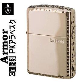 zippo アーマー ジッポ ライター 3面彫刻ローズピンク アラベスク 限定シリアルナンバー入り ジッポーライター armor Case