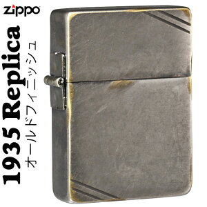 (4/9〜4/16はポイント10倍)zippo ライター (ジッポーライター) 1935年レプリカ復刻版 クロームサテーナ オールドフィニッシュ加工 ダイアゴナルライン入りジッポー ジッポ ネコポス対応