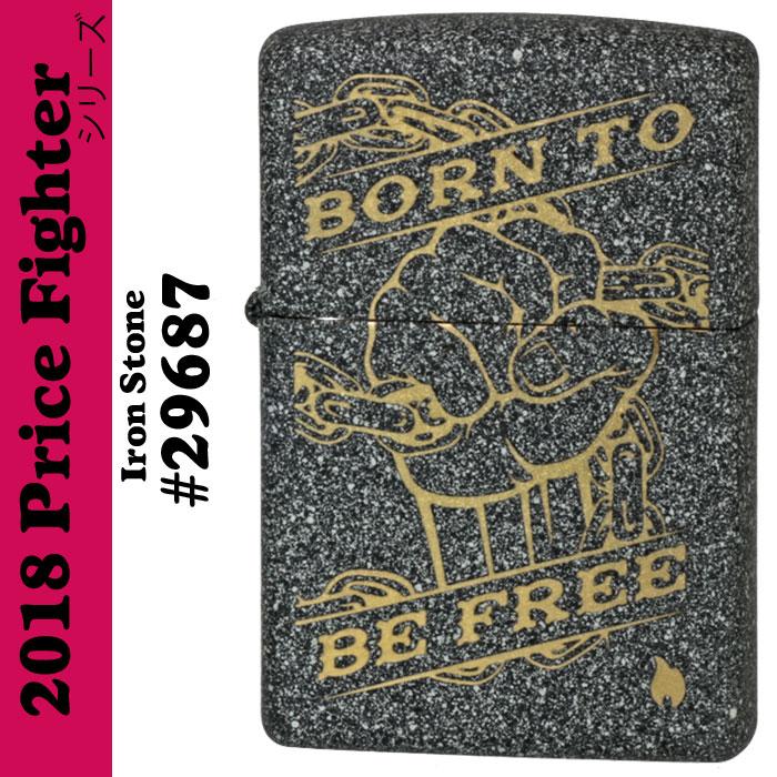 Zippo Price Fighter2018 Fist Chain Born Free Iron Stoneアイアンストーン(29687) ジッポ ライター 【ネコポス対応可】