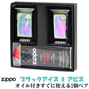 zippo (ジッポーライター) ペア スペクトラム(虹色)ジッポ レギュラー&スリム 2個セット ペアセット専用パッケージ入り(オイル缶付き) ジッポ ライター