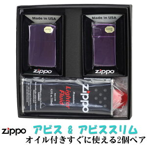 zippo ライター ジッポーライター ペア アビス Abyss ジッポー レギュラー&スリム 2個セット ジッポ ペアセット専用パッケージ入り(オイル缶付き)