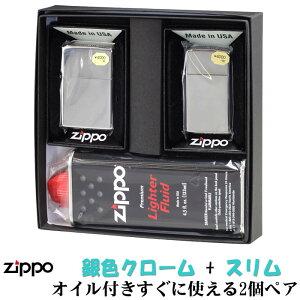 zippo ライター (ジッポーライター) ペア ZIPPO社定番 銀色クロームミラージッポ レギュラー&スリム 2個セット ペアセット専用パッケージ入り(オイル缶付き) ジッポ