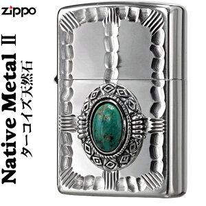 【zippo】 ジッポーライター オイルライター ネイティブメタル2 ターコイズ 天然石 NM2-TQ (zippoライター ジッポライター) (zippo ライター ジッポー ジッポ )/Zippoケース刻印不可商品 ネコポス対応