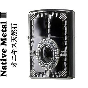 zippo ジッポーライター オイルライター ネイティブメタル3 オニキス 天然石 zNM3-BKON Zippoケース刻印不可商品 ネコポス対応