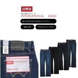 【裾直し無料】MISS EDWIN インターナショナルベーシック 普通のストレート エドウィン/ME423/レディース/ふつう/ストレート/股上深め/ジーンズ/裾直し無料/1年中穿ける/穿きやすい/楽/JACK/ジャック