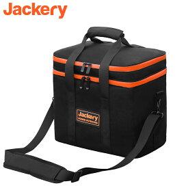 Jackery Portable Power Bag P7/S2 ポータブル電源 収納バッグ ポータブル電源 保護ケース 外出や旅行用 耐衝撃 収納用 ショルダー付き 大容量 防塵 防水 ポータブル電源700用 ビーチ キャンプ 仕事 山登り