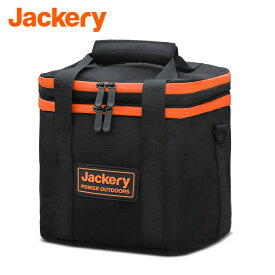 Jackery ポータブル電源 収納バッグ P4/S1 ポータブル電源 保護ケース 外出や旅行用収納バック 耐衝撃 ポータブル収納 防塵 防水 Jackeryポータブル電源 400/240用